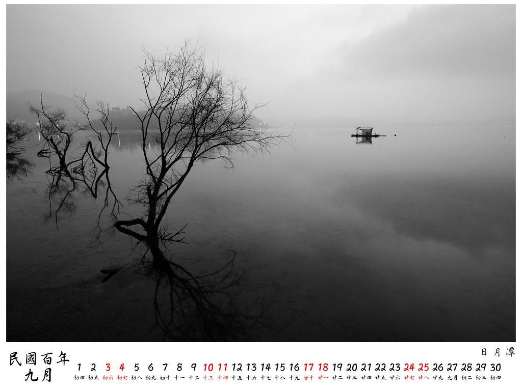 2011 桌曆9 9月
