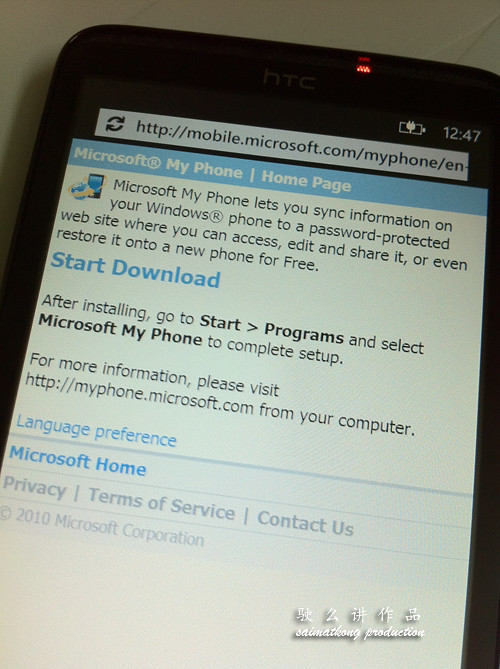 Microsoft® My Phone not available for HTC HD7 Windows Phone 7