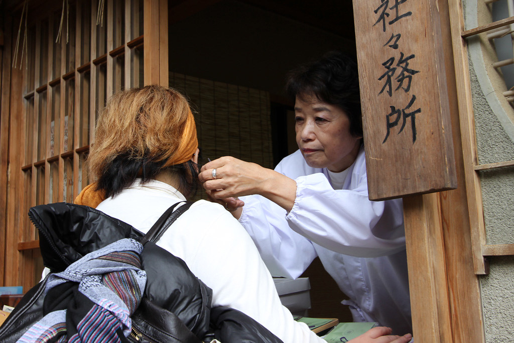 Kyoto, the city of Japanese traditions and culture Part3 (8)