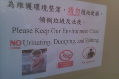 (John 3000) Tags: sign moblog phonecam no text chinese symbols spitting urinating dumping