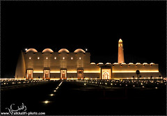 Ameer-Mosque-Qatar-1 (  www.alkhalifi-photo.com) Tags: