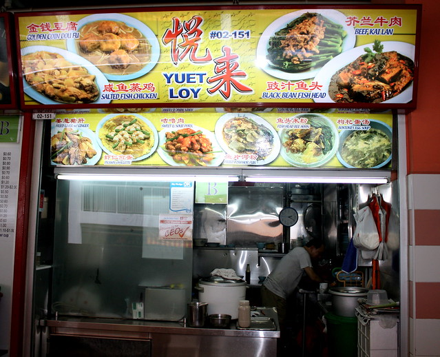 Yuet Loy Stall