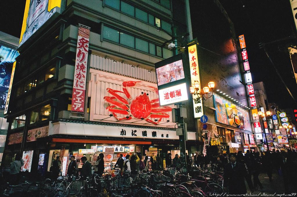 京阪散策 番外篇 (大阪)
