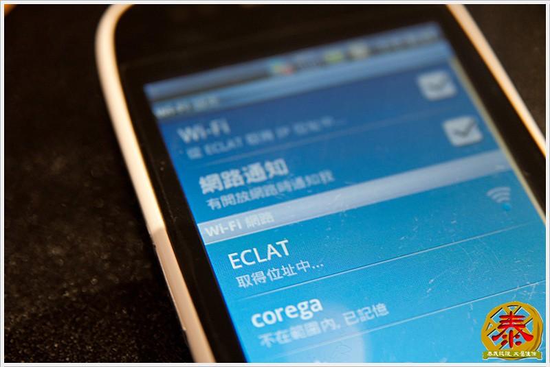 2010.12.23 Eclat Hotels - 基本房 (29)