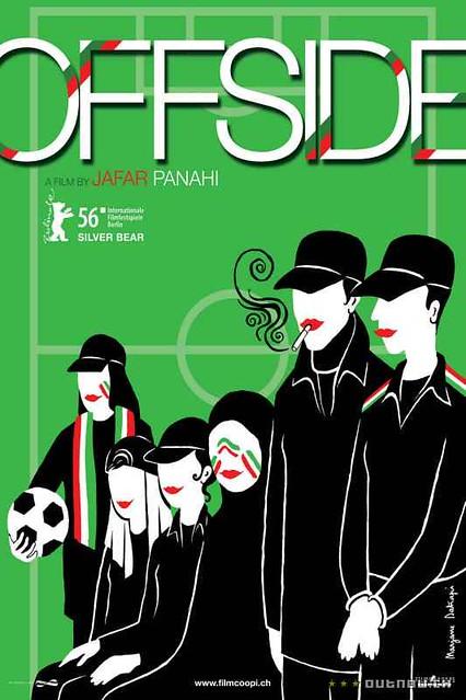 poster_offside1