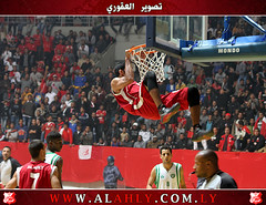 I love basketball ( [ Libya Photographer ]) Tags: love basketball sport canon eos 7d libya benghazi   alahli    i  alahly