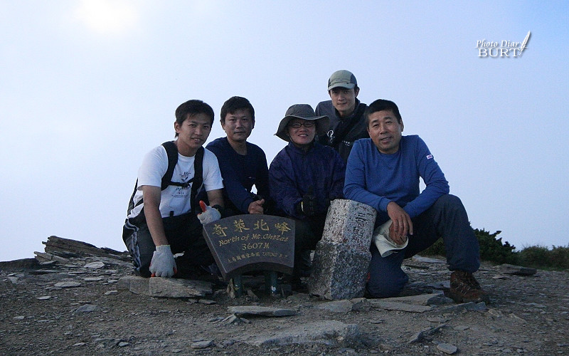 奇萊北峰登頂