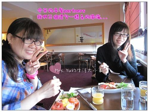 小銅鍋早餐