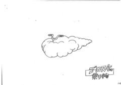 Dr. Slump - Model Sheet 116 (Kami Sama Explorer Museum) Tags: original game anime art book fan scans manga illustrations drawings kai covers sketches storyboard dragonball episode artbook autographs goku arale drslump dbz shonenjump drafts toriyama akiratoriyama  modelsheet    dr    daizenshuu wwwkamisamacombr kse2000    hozonkaiakira  akiratoriyama birdstudio shueisha toeianimation fujitv