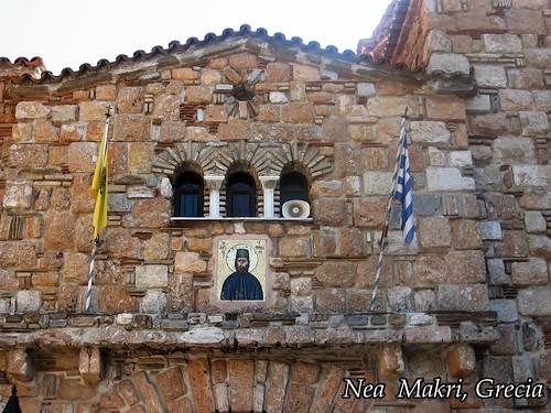 Sfântul  Mare  Mucenic  Efrem  cel  Nou 25