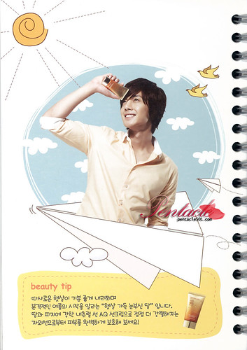 Kim Hyun Joong The Face Shop 2011 Calendar