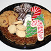 Holiday Cookie Platter 2