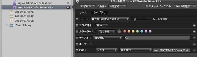 スクリーンショット(2011-01-13 22.53.04)