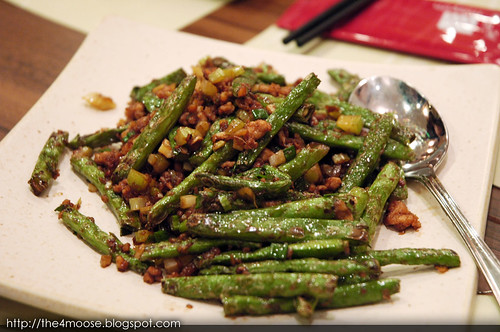 Mayim - Fried French Beans