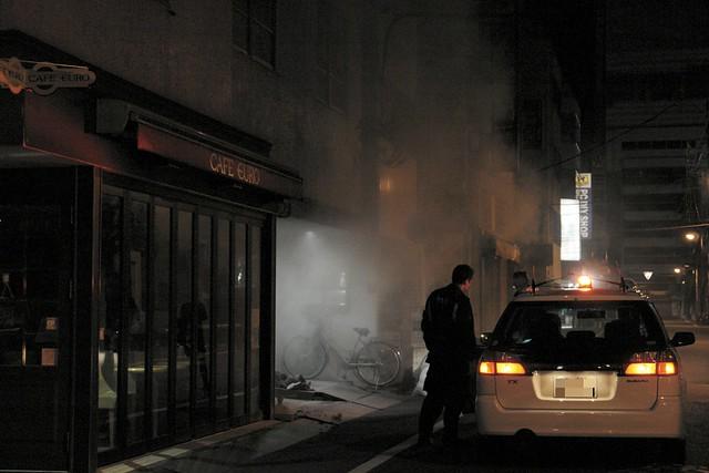 A suspicious fire in Akihabara