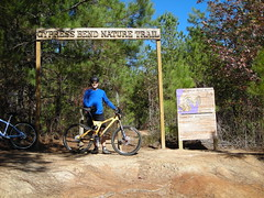 Cypress Bend Nature Trail