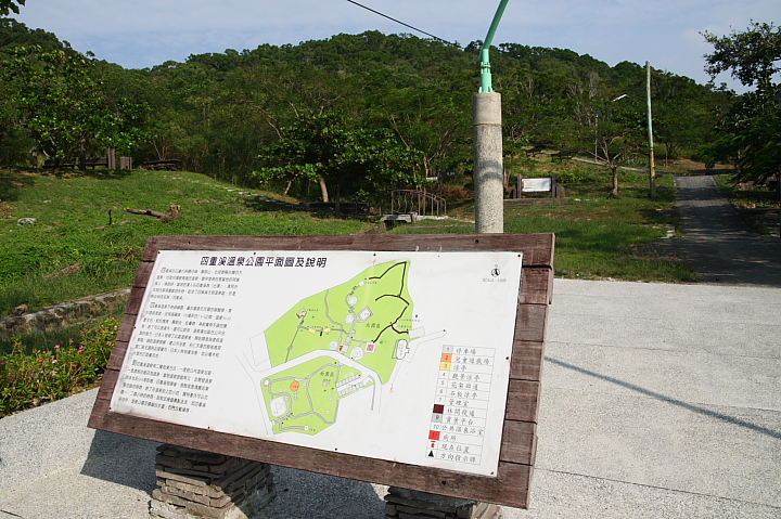 四重溪溫泉公園001