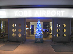 Kobe Airport, Christmas tree