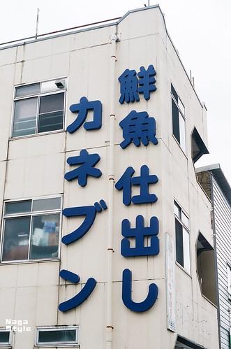 山形_鶴岡&酒田_035
