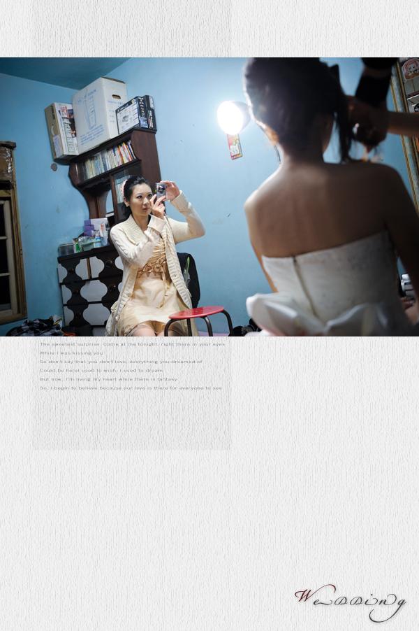 20101113book10