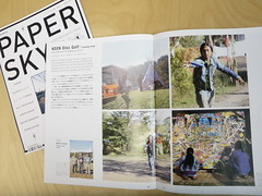 101207_PaperSky_01