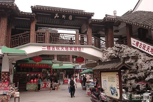 Samsung_NX100_Suzhou_26