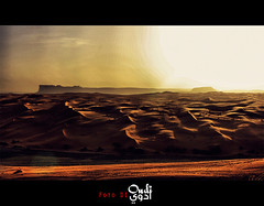 "Sand Waves.!   (Ohoud ""Oudi"") Tags: sand waves desert saudi riyadh riyad  oudi photographyrocks  flickraward oudiphoto oudiflickr oudifoto"