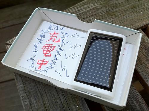 太陽電池の充電中