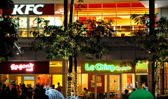 KFC Razon's Le Ching :) (joelCgarcia) Tags: kfc razons lechingteahouse christmas2010 upayalalandtechnohub d300 availablelight nikkor105mmf28gvrmicro 105mmf28gvrmicro