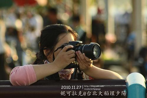 台北大稻埕夕陽20101210-011