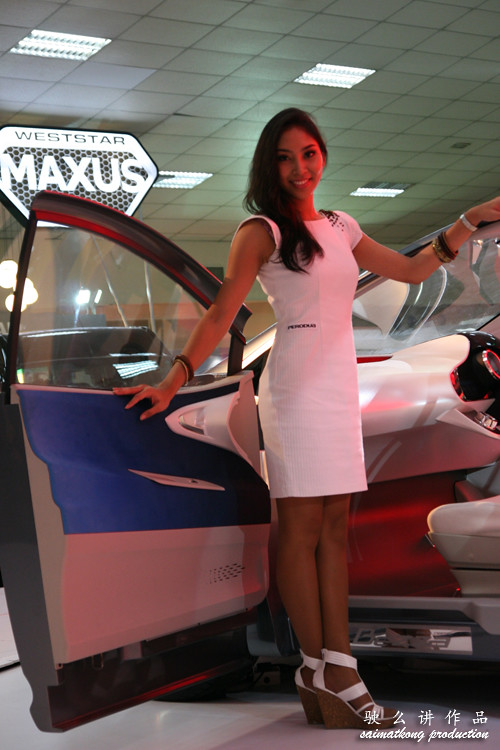 KLIMS : Perodua Concept Car - Bezza + Show Girls