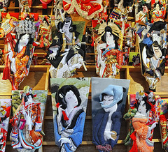 (ajpscs) Tags: jpscs japan nippon  japanese  tokyo sumidaku asakusa   nikon d300 hagoitaichi  ornamentalbattledorefair hanetsuki hagoita battledore decor decoration sensojitemple   wooden paddle
