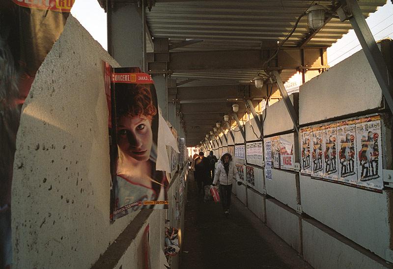 Corridor / Коридор