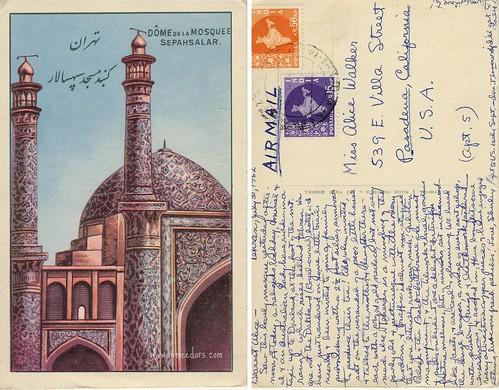 Mosque - Tehran