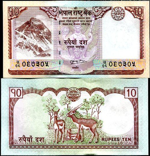 10 Rupií Nepál 2010