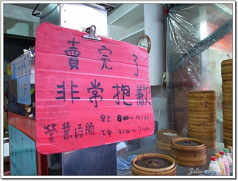 正常鮮肉小籠包 (2)