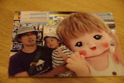 大きいメルちゃんと惣吉と僕。