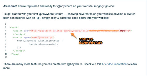 for goryugo.com @Anywhere Setup | dev.twitter.com