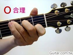 和理配置和弦壓法