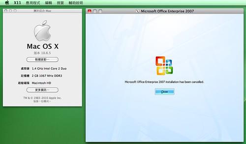 Mac x Office