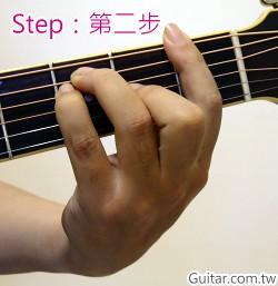 食指最後壓-第二步