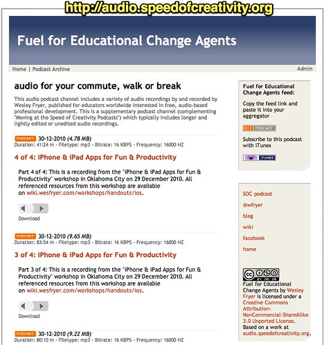 Fuel for Educational Change Agents - FREE Educational Podcast