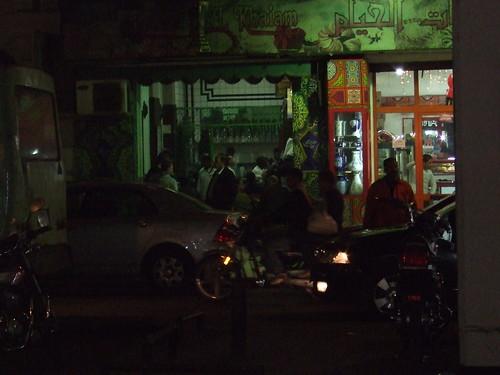 Zamalek Coffee Shop Football Fans