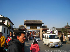 (PAPA GO!!!) Tags: china canon suzhou ixus   ixy  860is 910is