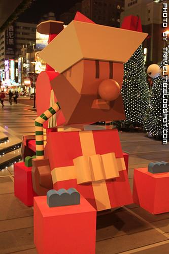 2010勤美天地聖誕村_4446