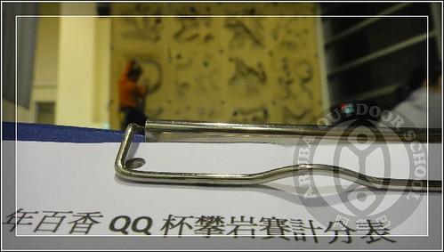 2011壹月百香QQ杯攀岩賽01