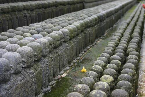 Fertility Shrine