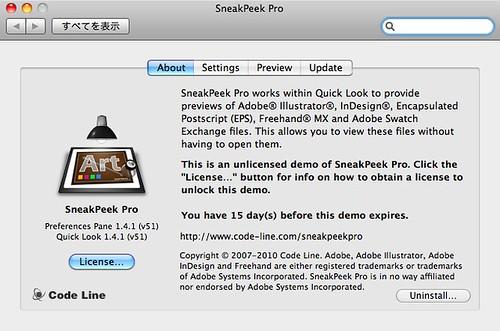 SneakPeek Pro