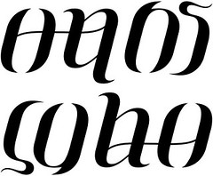 """Hans"" & ""Who"" Ambigram"