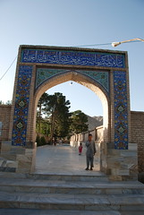 Entrance to the Khwaja Abdullah Ansari Tomb (Na'eem) Tags: afghanistan religious shrine ansari herat abdullah      khawja